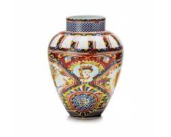 Vaso 25 cm SANTA ROSALIA 1036893