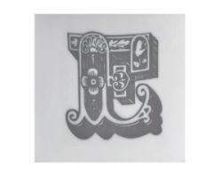 Piastrella Sottobicchiere Letter E A084111AE